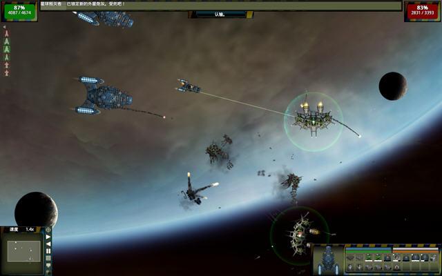 无厘头太空战役截图3