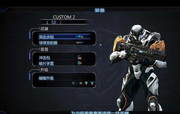 第八分队:偏见(Section 8: Prejudice)简体中文免安装版截图1