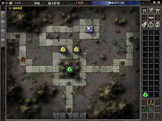 宝石争霸失落之章:迷宫(GemcrafeLabyrinth)中文硬盘版截图0