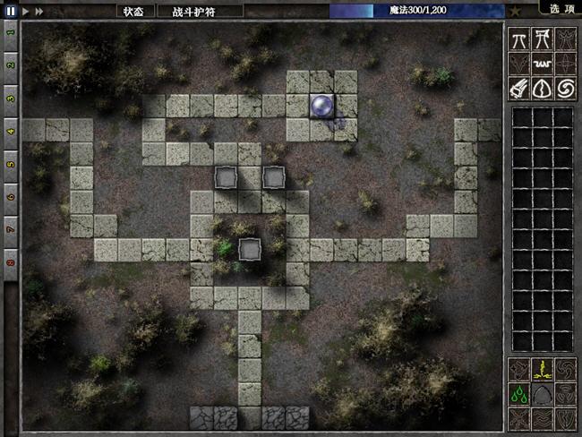 宝石争霸失落之章:迷宫(GemcrafeLabyrinth)中文硬盘版截图2