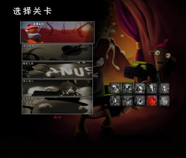 私处(Privates)中文汉化硬盘版截图0