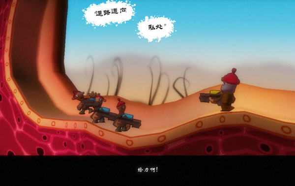 私处(Privates)中文汉化硬盘版截图2