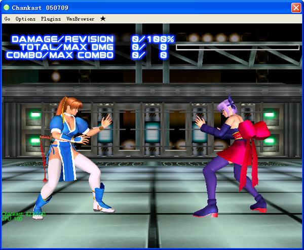 死或生2(DOA2)完美硬盘破解版截图8