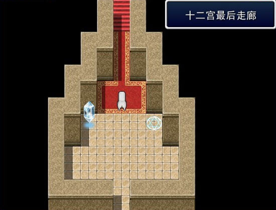 草泥马历险记V1.41 简体中文硬盘版[国产]截图2