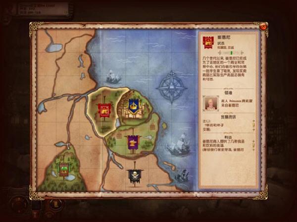 《模拟人生:中世纪》中文汉化补丁