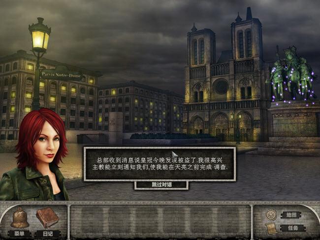隐藏的秘密6:巴黎圣母院(HiddenMysteriesNotreDame)汉化中文版截图1