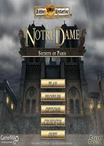 隐藏的秘密6:巴黎圣母院之谜