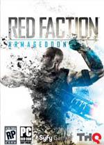 红色派系:末日审判(Red Faction: Armageddon)完整免安装硬盘版