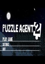 谜题侦探2