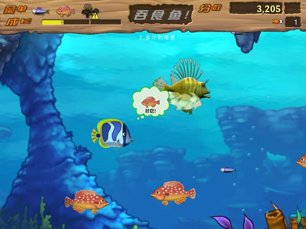 大鱼吃小鱼2(吞食鱼2)(Feeding Frenzy 2 )中文硬盘版截图3