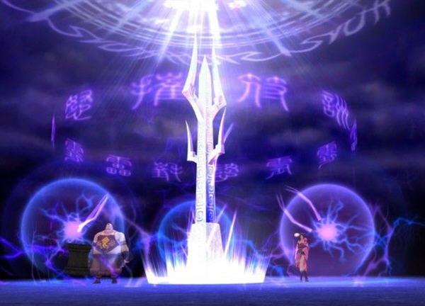 仙剑奇侠传5(Chinese Paladin 5)官方简体中文绿色版截图1