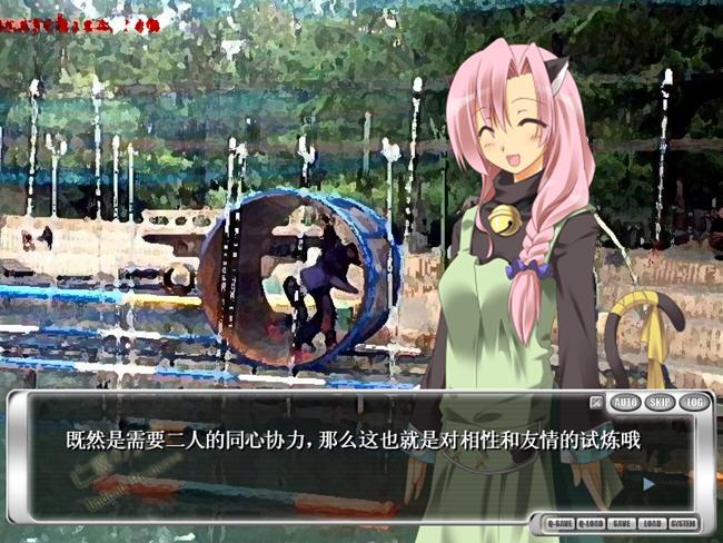 吸血鬼与女仆与魔女(xixueguiyunvpu)汉化中文版截图0