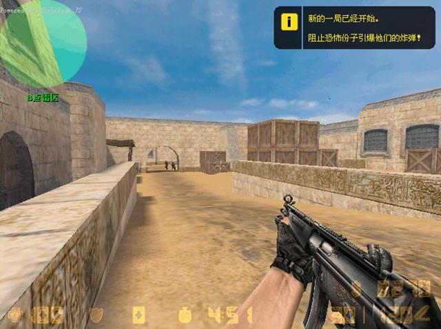 反恐精英cs1.6零点行动单人任务硬盘版截图3