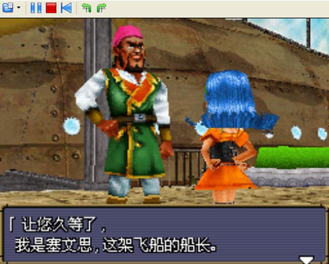 勇者斗恶龙怪兽篇joker2专家(yongzhedouelong)中文硬盘版截图1