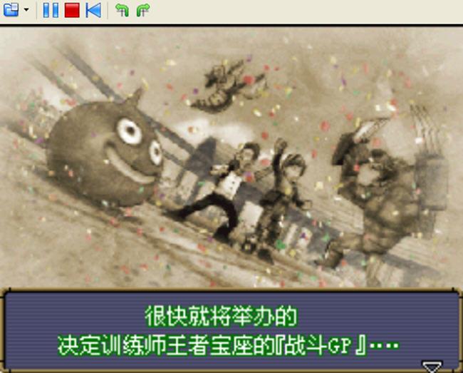勇者斗恶龙怪兽篇joker2专家(yongzhedouelong)中文硬盘版截图0