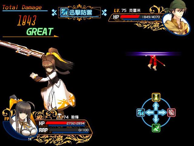风色幻想XX:交错的轨迹(Wind Fantasy XX Double Cross)中文硬盘版截图3