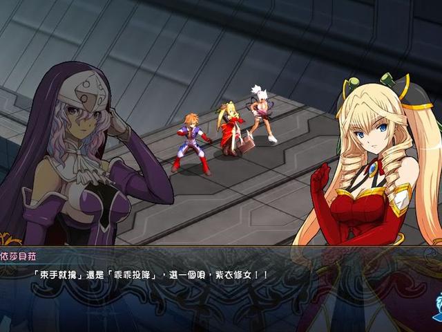 风色幻想XX:交错的轨迹(Wind Fantasy XX Double Cross)中文硬盘版截图5