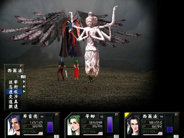 堕落天使(The Fallen Angel)免安装版截图2