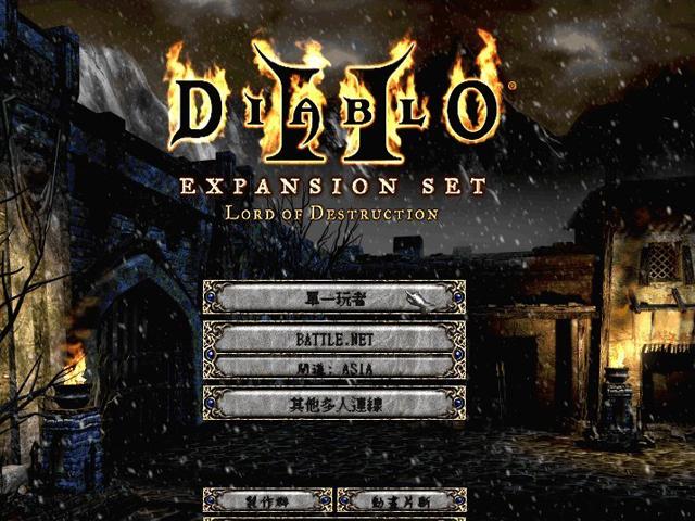 �����ƻ���2(Diablo 2)�����������ͼ0