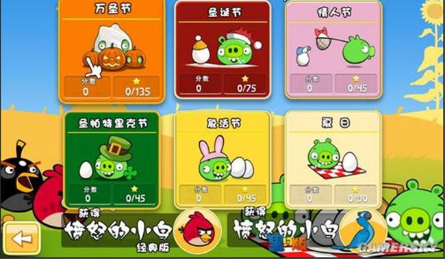 愤怒的小鸟:四季版(Angry Birds Seasons)电脑版截图2