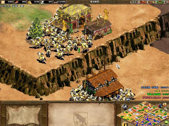 帝国时代:罗马复兴(Age of Empires: The Rise of Rome)免安装完美版截图3