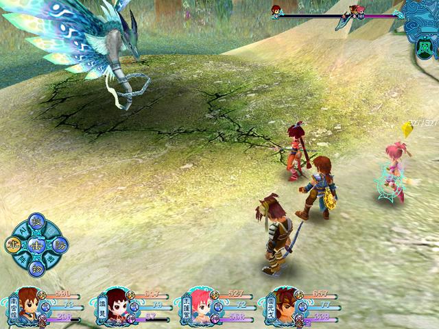 仙剑奇侠传3外传问情篇(Pal3A)中文硬盘版截图3