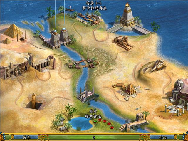 埃及祖玛5截图4