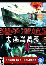 猎杀潜航5:大西洋战役(Silent Hunter V: Battle of the Atlantic)中文硬盘版