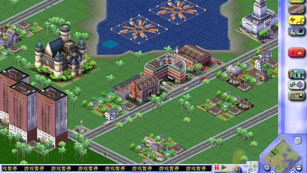 模拟城市3000简体中文版截图1