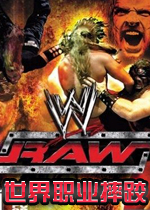 世界职业摔跤(WWE Raw)硬盘版