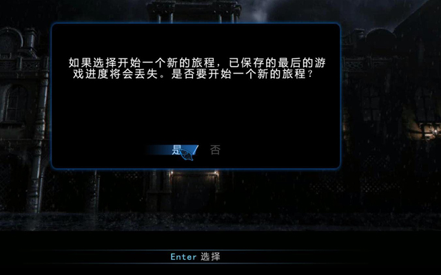 古墓丽影8:地下世界(Tomb Raider: Underworld)中文硬盘版截图0