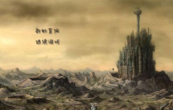 机械迷城(Machinarium)中文硬盘版截图0