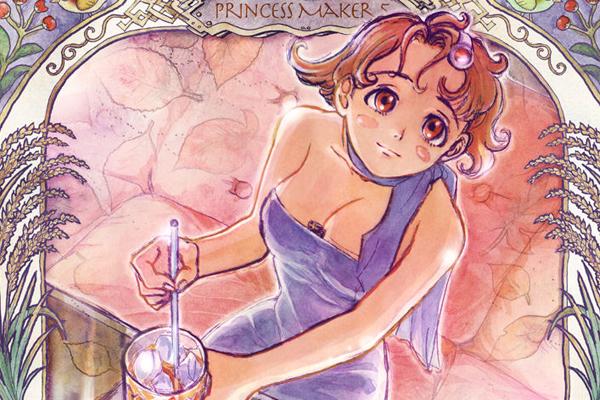 美少女梦工厂5(Princess Maker 5) 繁体中文免安装版截图5