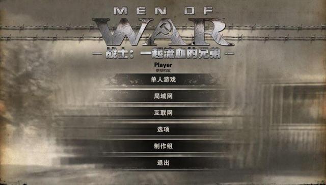 战争之人(Men Of War) 中文汉化免安装版截图0