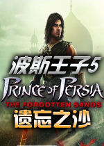 波斯王子5遗忘之沙(Prince of Persia The Forgotten Sands) 简体中文免安装版