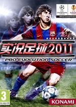 ���r足球2011