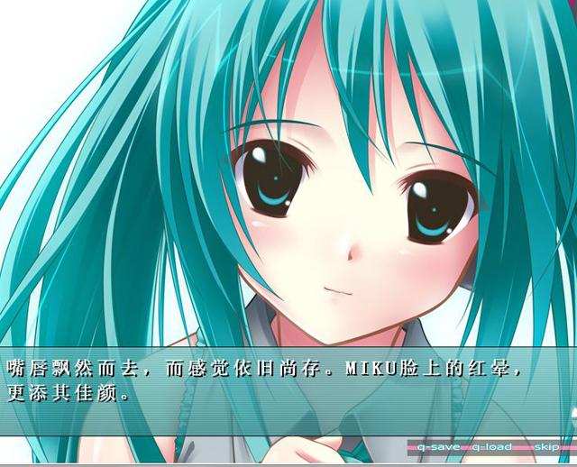 初音未来将所有歌献于未来的你中文版截图2