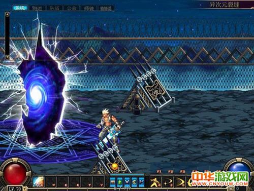 地下城与勇士单机版9.0 暗黑圣战中文硬盘版截图1