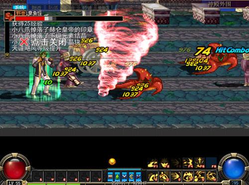 地下城与勇士单机版9.0 暗黑圣战中文硬盘版截图3