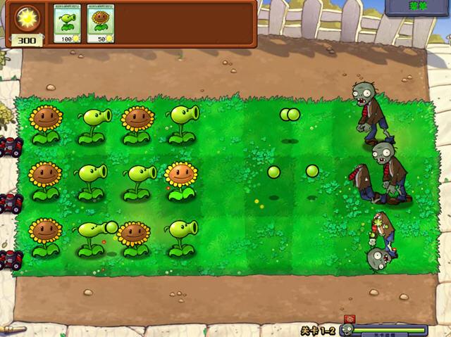 植物大战僵尸2010年度版(Plants Vs. Zombies Game Of The Year Edition) 中文汉化硬盘版截图2