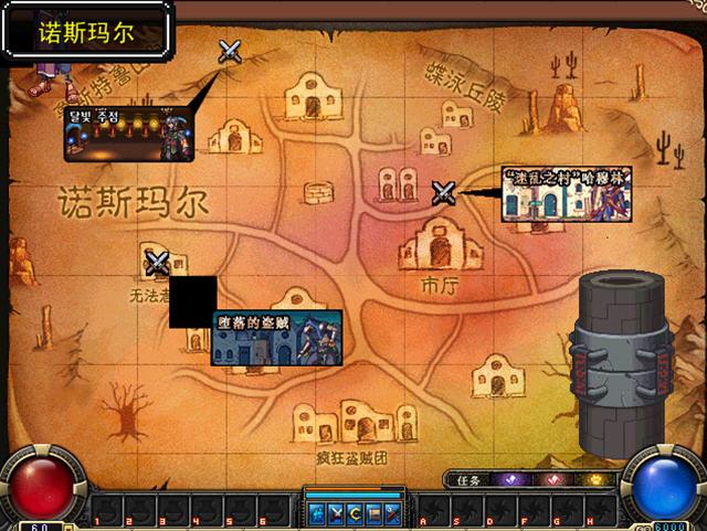 阿拉德大陆冒险DNF单机版 4.0中文硬盘版截图2
