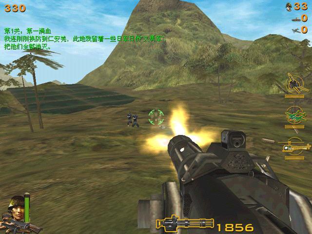 抗日:血战缅甸中文硬盘版截图1