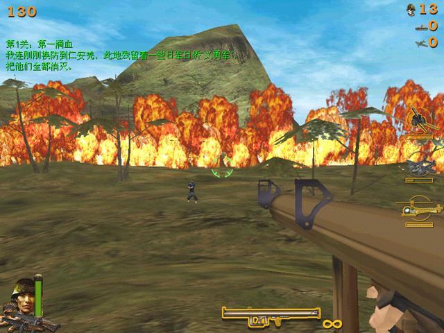 抗日:血战缅甸中文硬盘版截图2
