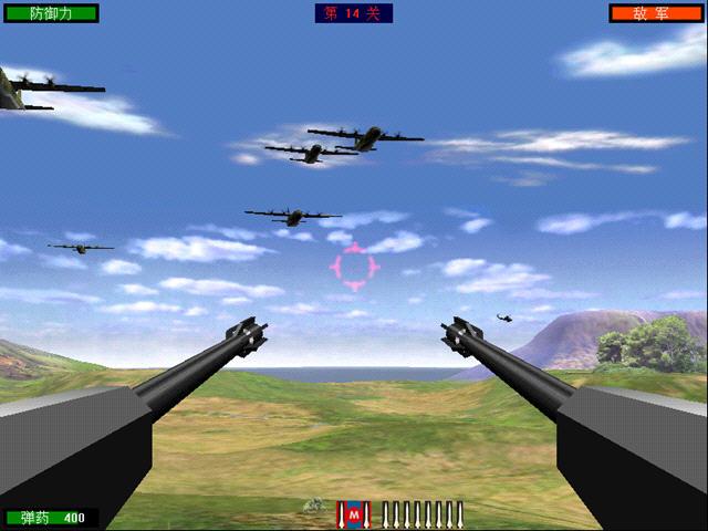 抢滩登陆战2002截图3