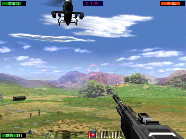 抢滩登陆战2002中文完美版截图2