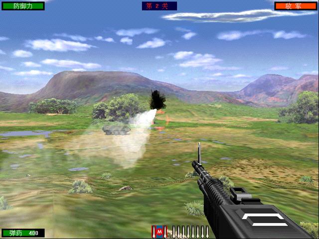 抢滩登陆战2002中文完美版截图1
