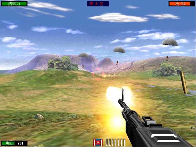 抢滩登陆战2002中文完美版截图0