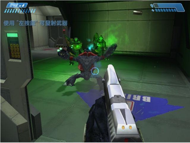 光晕:战争进化(Halo: Combat Evolved)中文硬盘版截图6