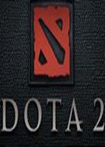 dota2客户端