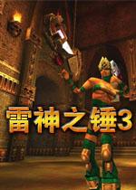 雷神之�N3:�技��